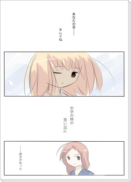 竹井久(上埜久)画像