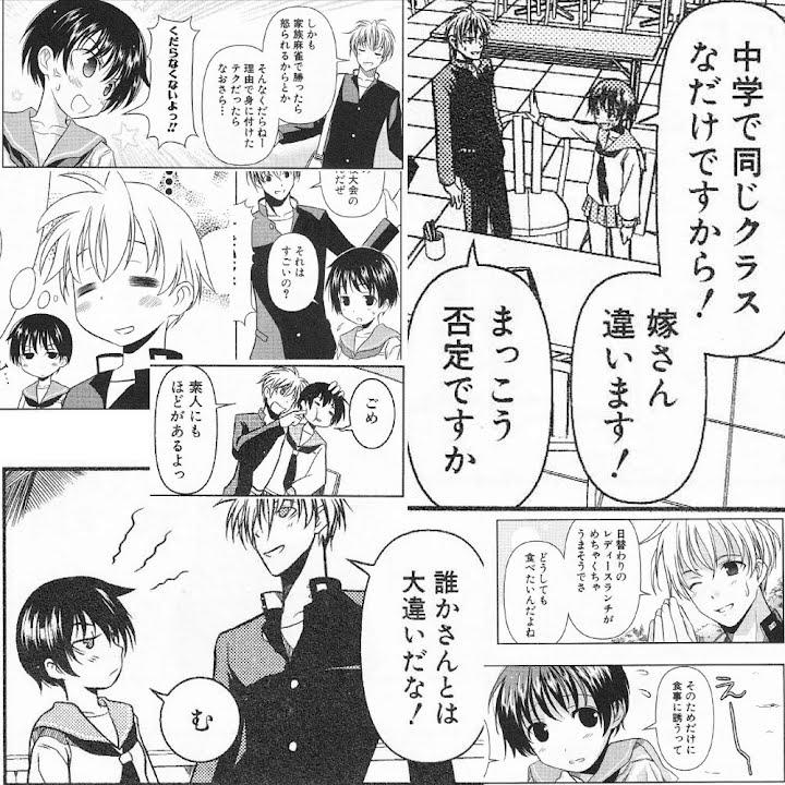 宮永咲セリフ集01