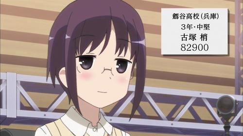 11_古塚梢