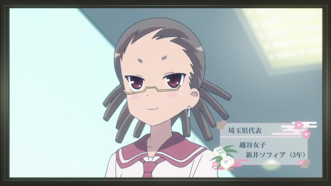 15_新井ソフィア