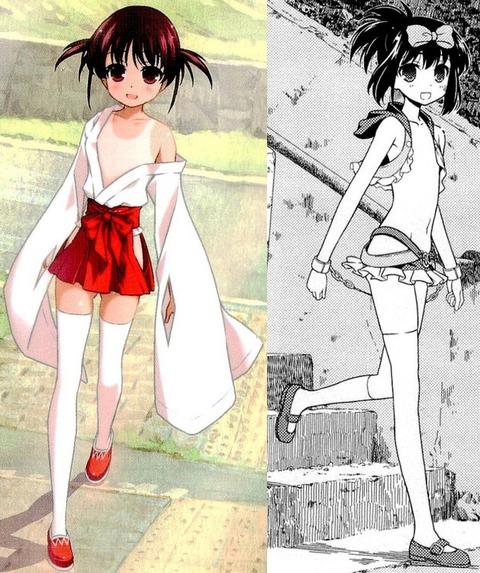 咲-Saki-ファッションリーダー