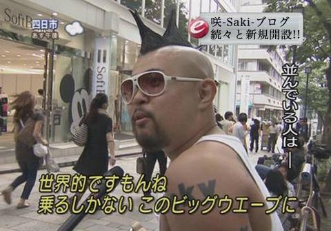 乗るしかない、この咲-Saki-ブログのビッグウェーブに