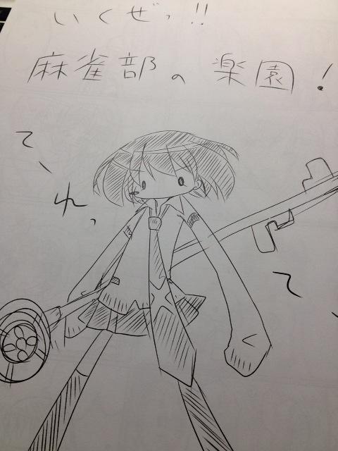 たいやきさん新道寺漫画0