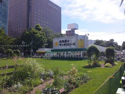 大通り公園2