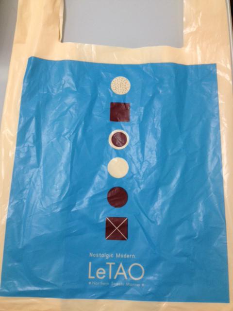 ルタオの買い物袋