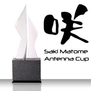sakimatomecup_sample
