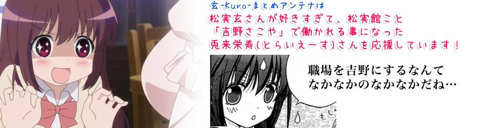 2014_1011_toraisan